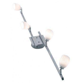 Iluminat Sina Spot-Aplica  4X40W G9 Argintiu-Alb Opal 'Terry1' Eglo 88357