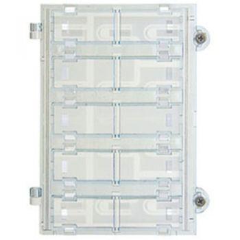 10 buttons in 2 rows vimar ELVOX Door entry 41010
