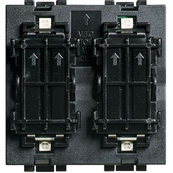 Bticino My Home Audio Amplificator 2M Fara Placa L4562