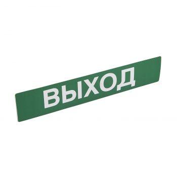 Iluminat Emergenta Etiquette Sortie En Russe Legrand 060915